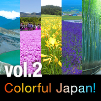 Colorful Japan: ฤดูใบไม้ผลิ & ฤดูร้อน