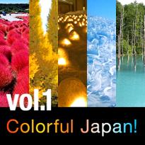 Colorful Japan: ฤดูใบไม้เปลี่ยนสี & ฤดูหนาว