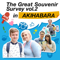 The Great Souvenir Survey in AKIHABARA