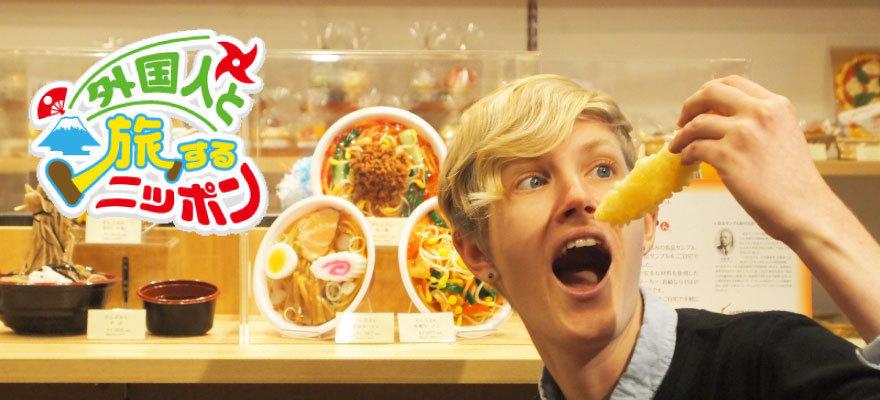 食品サンプル製作体験