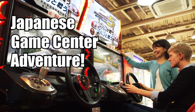 Game Center in Japan
