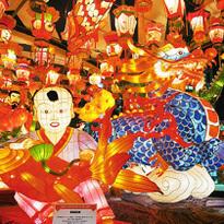 เทศกาลโคมไฟนางาซากิ (Nagasaki Lantern Festival)