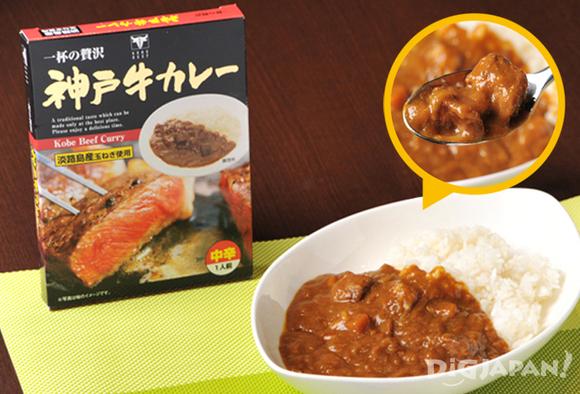 鳴門千鳥本舗の一杯の贅沢 神戸牛カレー