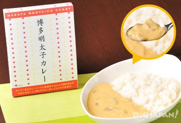 オフィスシンのピリ辛ぷちぷちの食感 博多明太子カレー