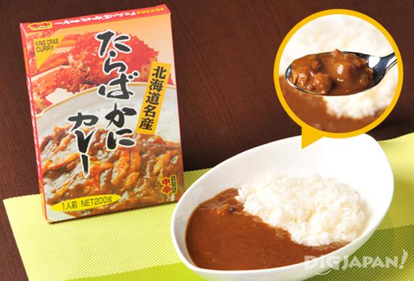 高島食品のたらばかにカレー