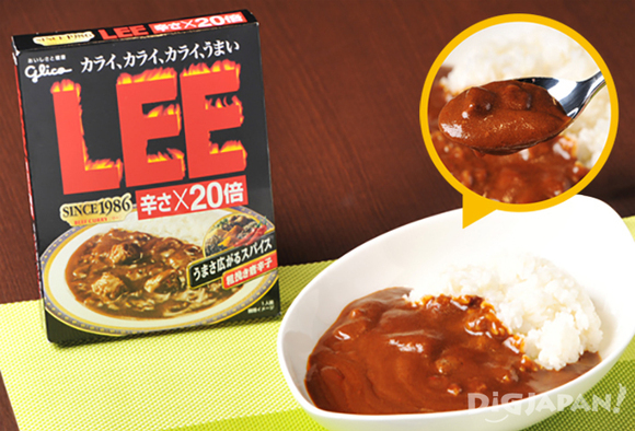 Glico_Lee Karasa x 20 Bai Curry