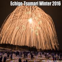 Echigo-Tsumari Winter 2016