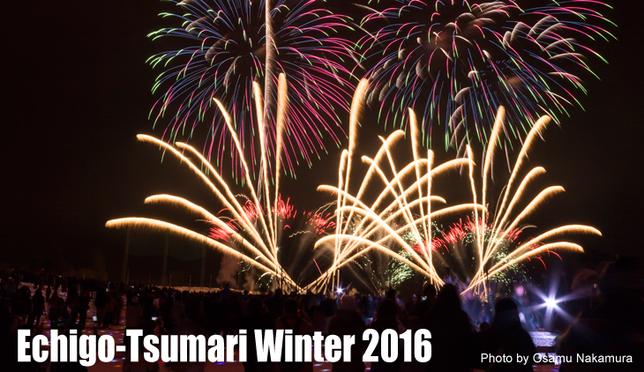 Snow Fireworks 2016