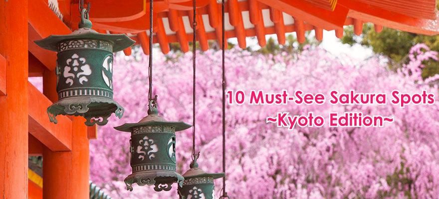 10 Must-See Sakura Spots in Kyoto