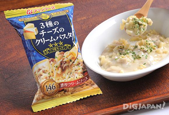 アマノフーズの三ツ星キッチン 3種のチーズのクリームパスタ