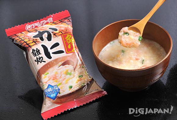Amano Foods Aburigani Zousui