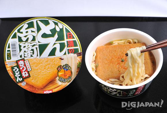 Instant kitsune udon