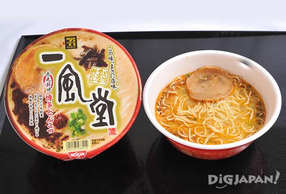 Instant Tonkotsu Ramen Noodles from Ippudo