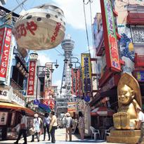 오사카 주유 패스 100% 이용 오사카 1일 여행 기본편