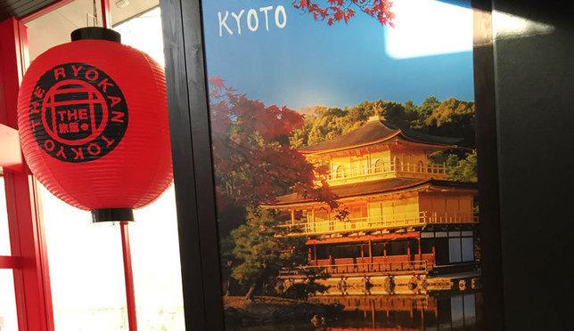 Tha Ryokan Tokyo YUGAWARA