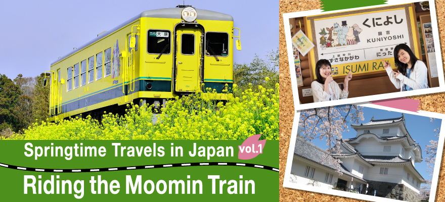 Springtime Travels in Japan vol.1 Riding the Moomin Train in Chiba Prefecture