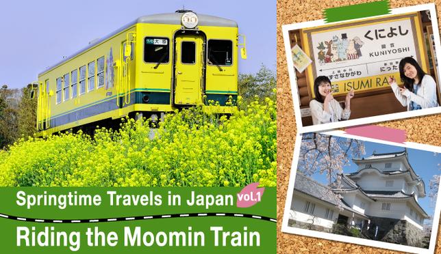Riding the Moomin Train in Chiba Prefecture