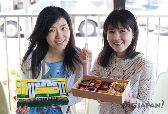 Isumi Jewelry Box Bento_1