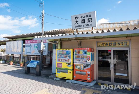 Isumi Railway Ohara Station