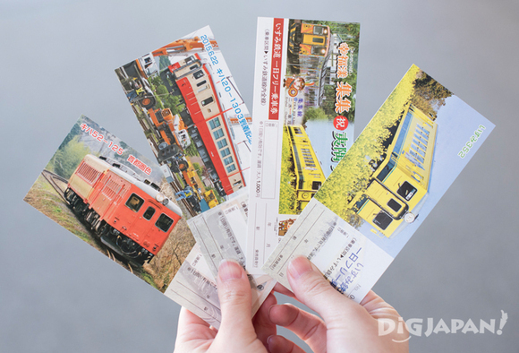 One-day free passes