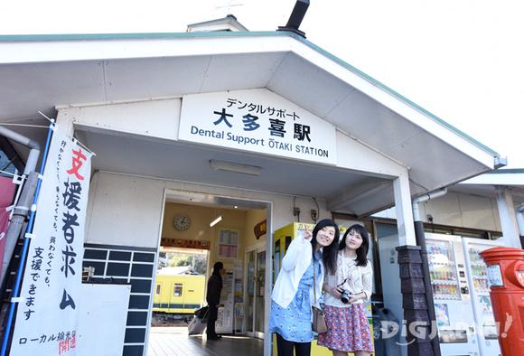 Isumi Railway Otaki Station