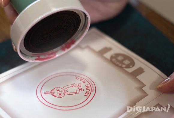 Moomin train stamp spot