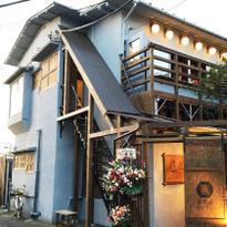 裏參道GARDEN新開幕! 在古民家體驗日本美食與文化