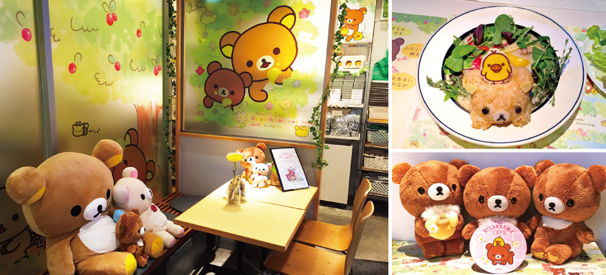 도쿄 하라주쿠 리락쿠마 카페 메인