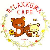 Rilakkuma Cafe @ Harajuku