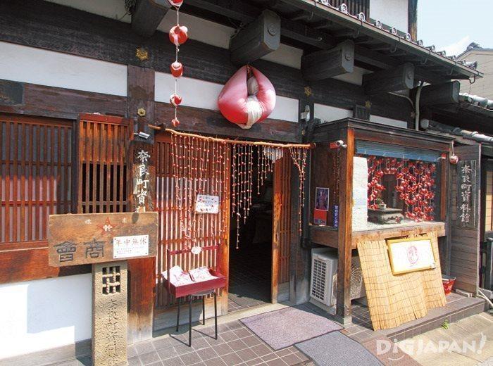 Naramachi1