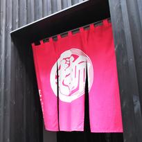 日本に来たら泊まりたい!厳選おすすめのユースホステル5選