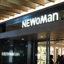 新宿南口が変わる!NEWoMan(ニュウマン)誕生