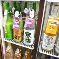 100種類の日本酒が味わえる!「KURAND SAKE MARKET」を要チェック