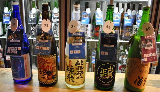 100種日本酒喝到飽!日本酒專門店KURAND SAKE MARKET