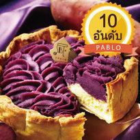 BEST 10 ชีสทาร์ตยอดฮิต Pablo
