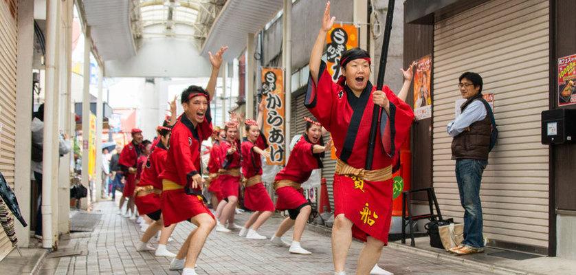 Famous Japanese Folk Dance Awa Odori
