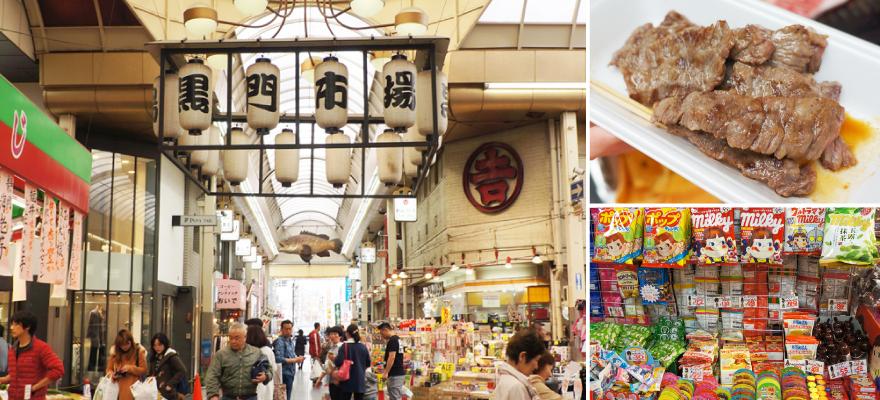 오사카 쿠로몬 시장에서 즐거운 맛집 탐방 메인