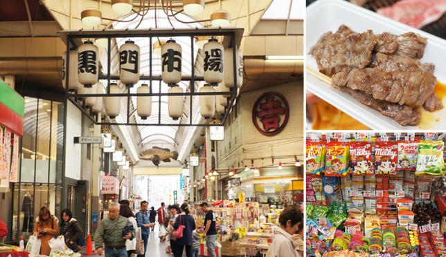 오사카 쿠로몬 시장에서 즐거운 맛집 탐방!