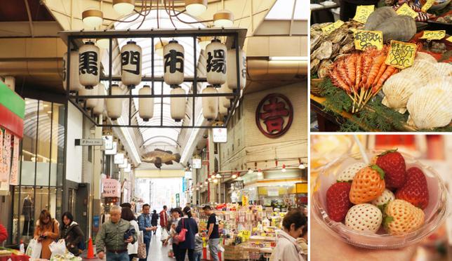 大阪黑門市場吃遍道地美食小吃