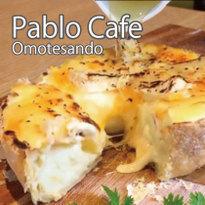 พาตะลุยกินฟินๆที่ร้านคาเฟ่ชีสทาร์ตสุดฮิต Pablo Cafe!