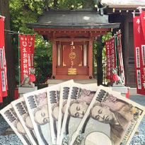ไหว้แล้วรวย! รวม 7 วัดและศาลเจ้าญี่ปุ่นที่น่าไปไหว้ขอโชคลาภมากที่สุด