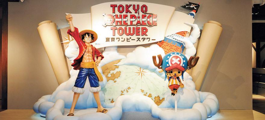 東京旅遊必看景點「東京航海王鐵塔」!