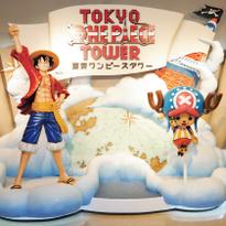 打破次元墙,去东京塔看东京航海王塔
