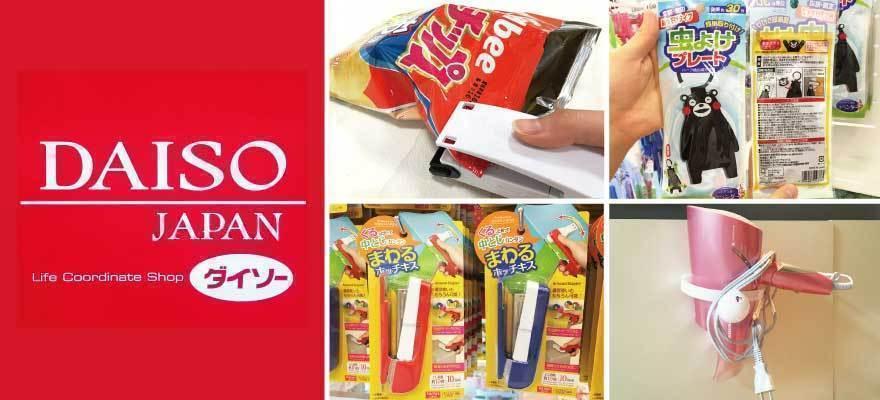 일본 다이소 추천 상품 BEST 12 메인