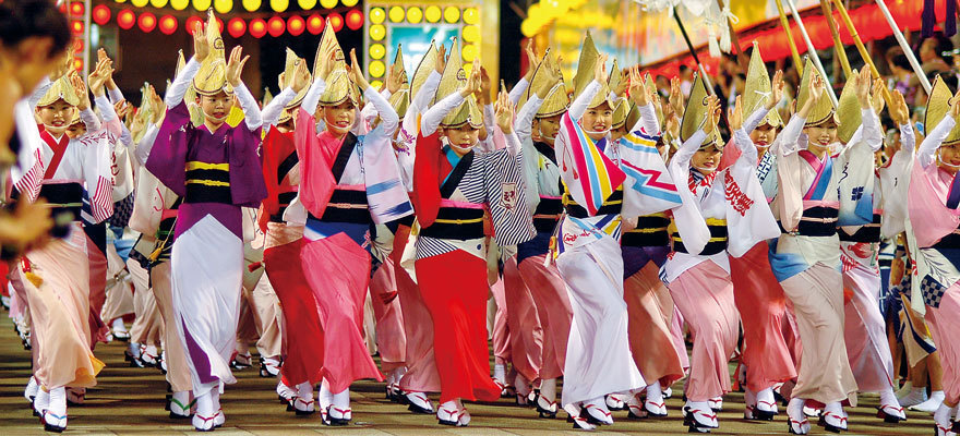 Japan Summer Festivals Awa Odori