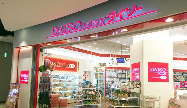 100日元能买什么?不要错过大创百元店这些创意生活杂货