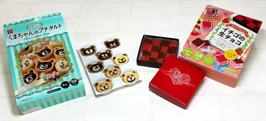 กิ๊บเก๋~เซตทำขนมง่ายๆด้วยตัวเองจากญี่ปุ่น