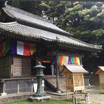 Shikoku's 88 Temple Pilgrimage