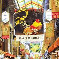 食べ歩き×パワースポットで100%満喫する錦市場