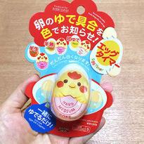 간단! 재미! 신기!!!다이소 달걀 조리기구